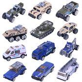 兒童小汽車玩具男孩合金模型套裝挖掘機挖土機車  zr416『小美日記』