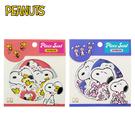 【日本正版】史努比 貼紙包 手帳貼 貼紙 Snoopy PEANUTS sun-star 604190 604206