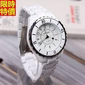 石英錶-經典款流行造型情侶款手錶(單支)2色5r75【時尚巴黎】