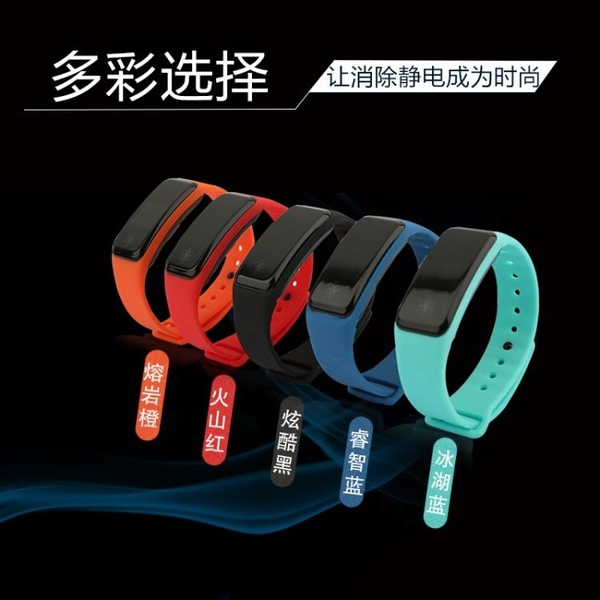 防靜電手環無線全自動男士手腕帶繩女士消除器人體去除靜電神器 - 風尚3C