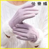 騎行手套 觸屏加絨保暖麂皮絨手套機車手套