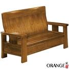【采桔家居】美雅  典雅風實木二人座沙發椅