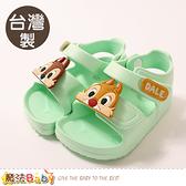男女童鞋 台灣製迪士尼松鼠奇奇蒂蒂授權正版極輕涼鞋 魔法Baby