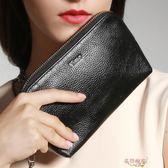 手拿包大容量女士拉練錢包化妝包零錢包鑰匙包
