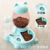 寵物飲水器不濕嘴狗盆狗碗貓碗自動飲水喂食器飲水機貓咪飲水器 Lanna YTL