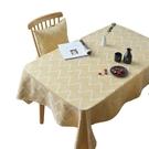 桌墊 日式桌布布藝茶桌茶幾客廳中式棉麻加厚北歐簡約橢圓形餐桌布桌墊JD計書 618狂歡