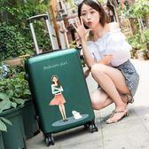 可愛行李箱拉桿女韓版小清新大學生20密碼皮箱子旅行箱萬向輪24寸【無趣工社】