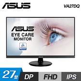 【ASUS 華碩】VA27DQ 27型 窄邊護眼螢幕