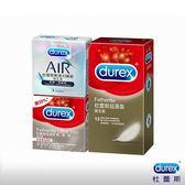 Durex 杜蕾斯超薄裝衛生套/保險套12入+AIR輕薄幻隱裝3入+超薄裝更薄型3入