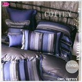 御芙專櫃『VIVIAN』純棉【兩用被套+薄床包】5*6.2尺/雙人|100%純棉|MIT