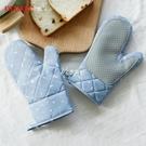 隔熱手套 廚房微波爐手套家用加厚硅膠耐高溫商用烘焙烤箱專用隔熱防燙手套