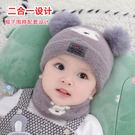 嬰兒帽子秋冬純棉加絨新生嬰幼兒男寶寶帽可愛超萌韓版兒童帽冬季