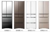 《日立 HITACHI》日本製 676公升 六門琉璃變頻冰箱 RG680J/R-G680J
