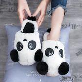 可愛熊貓棉拖鞋女情侶男室內家居冬季個性創意厚底室內韓版毛毛鞋 街頭布衣