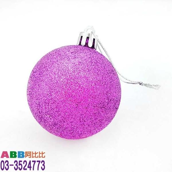 A1545-5★5cm亮粉聖誕球_6入_紫#聖誕派對佈置氣球窗貼壁貼彩條拉旗掛飾吊飾