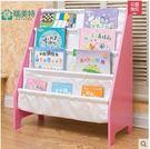 寶寶書架兒童書架簡易落地書架卡通幼兒園書架小孩書櫃書架繪本架