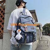 書包男韓版大容量雙肩包背包女電腦包【輕派工作室】