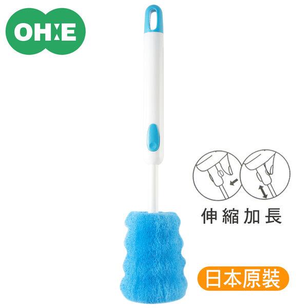 OHE 伸縮波浪洗杯刷No.55505 去污柔軟毛刷 水瓶刷 水壺刷 清潔刷具