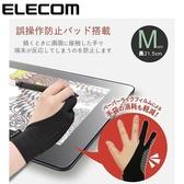 ELECOM TB-GV2 防誤操作繪圖手套-M
