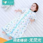 兒童睡袋  純棉紗佈寶寶嬰兒睡袋夏季薄款嬰幼兒小孩子防踢被新款【全館九折】