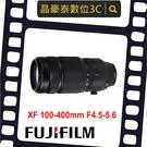 FUJIFILM XF 100-400mm F4.5-5.6 R LM OIS WR(公司貨) XF 富士 FUJI 晶豪泰 實體店面台南高雄