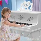 寶貝星電子琴小鋼琴兒童初學者2-5周歲4寶寶玩具禮物女孩家用成年MBS『「時尚彩紅屋」