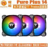 [地瓜球@] 曜越 thermaltake Pure Plus 14公分 LED RGB 水冷排 風扇 頂級版