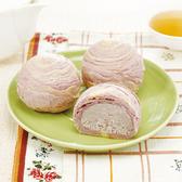 現烤紫金芋頭酥12入/盒【愛買】