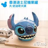 Norns【香港迪士尼糖果罐 史迪奇大頭】Disney樂園限定 無附糖果 星際寶貝Stitch 爆米花桶 收納置物桶
