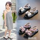 女童涼鞋 女童涼鞋夏季新款時尚公主鞋子兒童學生軟底韓版中大童小女孩 韓菲兒