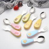 兒童餐具304不銹鋼叉子勺子套裝