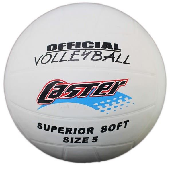 CASTER 白色排球 5號排球/一個入{促230} 標準一般排球~群