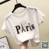 冰絲短袖女夏薄款針織上衣新款韓版寬鬆百搭字母釘珠t恤學生 CY潮流站