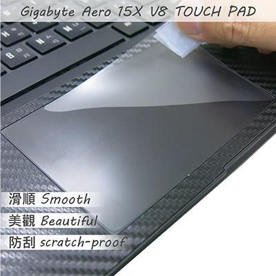 【Ezstick】GIGABYTE Aero 15X V8 TOUCH PAD 觸控板 保護貼