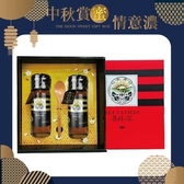 【買四送一】黃金流蜜禮盒禮盒-優選Taiwan龍眼蜂蜜(2瓶)