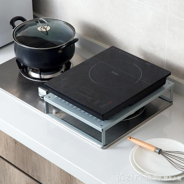 收納架 廚房鐵藝灶台置物架 家用電磁爐支架煤氣燃氣灶蓋板罩微波爐架子 開春特惠
