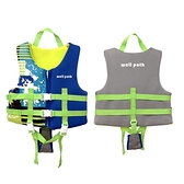 專業兒童救生衣浮力背心馬甲小孩游泳助力衣男女童學游泳用【618優惠】