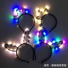 韓版 LED燈 兔髮箍 兔子髮箍 兔寶寶 兔女郎 髮箍 髮飾 迪士尼 頭飾 螢光棒 變裝道具【塔克】
