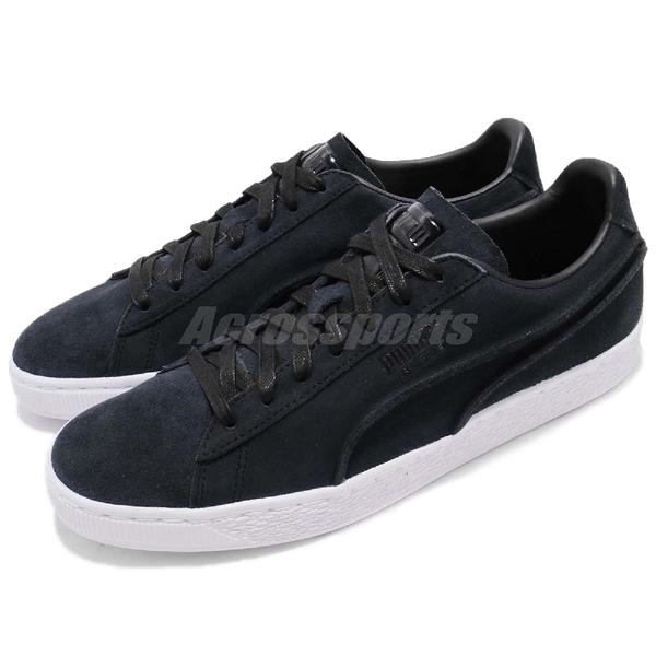 Puma 休閒鞋 Suede Classic Exposed Seams 黑 白 麂皮 浮刻線條 運動鞋 男鞋 女鞋【ACS】 36534801
