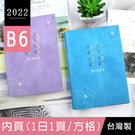 【網路/直營門市限定】珠友 BC-505...