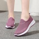 媽媽鞋 老北京布鞋女媽媽鞋舒適輕便時尚款軟底透氣一腳蹬懶人中老年女鞋