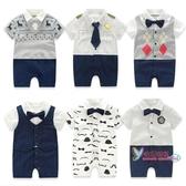 西裝禮服 新生兒童滿月服百天周歲衣服日宴會寶寶禮服男連身衣西裝夏裝薄款 6色