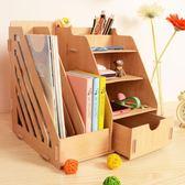 書架簡易桌上學生用 辦公室桌面收納盒資料架文件架文件框文件欄WY【快速出貨八折一天】
