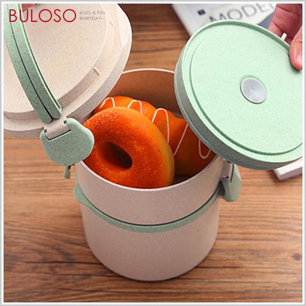 《不囉唆》小麥秸稈圓形密封便當盒-三層 可微波/飯盒/野餐/餐具(可挑色/款)【A425463】