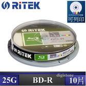 ◆下殺!!免運費◆錸德 Ritek 空白光碟片 藍光 Blu-ray X版 BD-R 6X  25GB  珍珠白滿版可印片  10P布丁桶