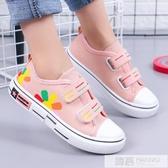 女童鞋夏季兒童帆布鞋學生板鞋小女孩球鞋中大童單鞋運動鞋2020潮 韓慕精品