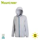 【Mountneer 山林 男 彈性抗UV休閒外套《銀灰》】21J21/休閒外套/防曬外套/排汗外套/薄外套