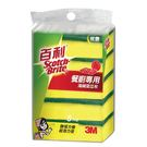 3M百利 抗菌餐廚海綿菜瓜布(5入/組)【愛買】