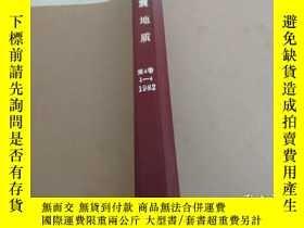 二手書博民逛書店罕見地震地質1982年第4卷1-4期合訂本Y286151 國家地