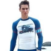 潛水衣 長袖套裝-防曬速乾水上活動男水母衣2款73mf9【時尚巴黎】